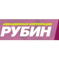 Логотип компании «Авиационная корпорация Рубин»