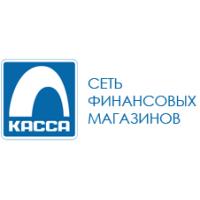 """Логотип компании «Сеть финансовых магазинов """"КАССА""""»"""