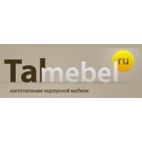 Логотип компании «Talmebel»