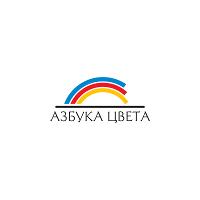 Логотип компании «Азбука цвета»
