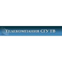 Логотип компании «СГУ ТВ»