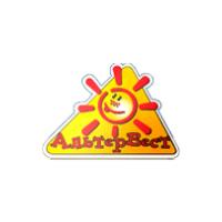 Логотип компании «АльтерВЕСТ»