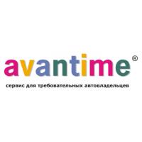 Логотип компании «Авантайм»