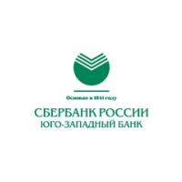 Логотип компании «Юго-Западный банк Сбербанка России»