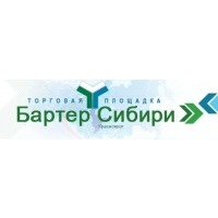 "Логотип компании «Торговая площадка ""Бартер Сибири""»"