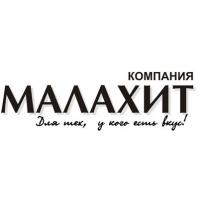 Логотип компании «Малахит»