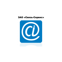 Логотип компании «Cвязь-Cервис»