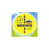 Логотип компании «Апрель-Миллениум»