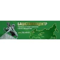 Логотип компании «Башстанкоцентр»
