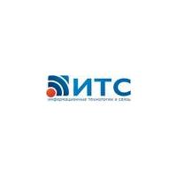 Логотип компании «ИТС»