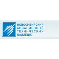 Логотип компании «Новосибирский авиационный технический колледж»