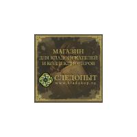 Логотип компании «Нумизматический магазин «Следопыт»»