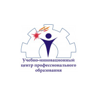 Логотип компании «Учебно-инновационный центр профессионального образования»