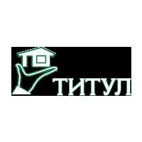 Логотип компании «Титул»