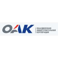 Логотип компании «Объединенная Авиастроительная Корпорация»