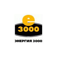Логотип компании «Энергия3000»
