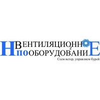 Логотип компании «НПО Вентиляционное оборудование»