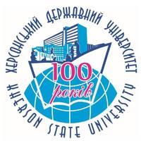 Логотип компании «ХГУ»
