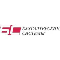 Логотип компании «Бухгалтерские системы»