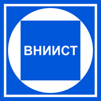 Логотип компании «ВНИИСТ»