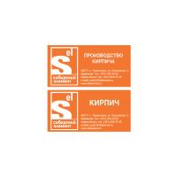 Логотип компании «Сибирский элемент»