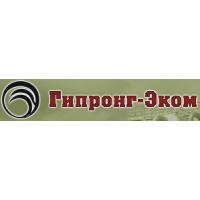 Логотип компании «Гипронг-Эком»