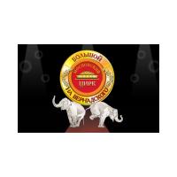 Логотип компании «Большой Московский цирк на проспекте Вернадского»