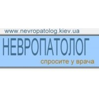 Логотип компании «НЕВРОПАТОЛОГ»