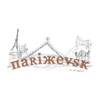 Логотип компании «ПарИЖевск»