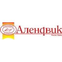 Логотип компании «Алендвик»