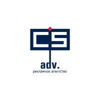 Логотип компании «CS ADV РА»