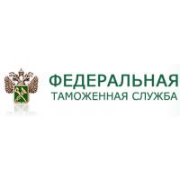 Логотип компании «Федеральная таможенная служба России»