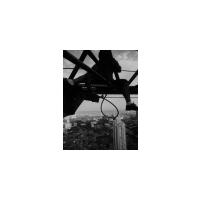 Логотип компании «Строй Вектор»
