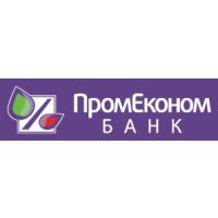 Логотип компании «Промэкономбанк»