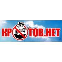 Логотип компании «Кротов.НЕТ»