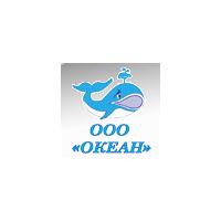 Логотип компании «Океан»