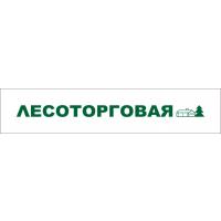 Логотип компании «База строительных товаров»