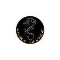 Логотип компании «Tattoo studio Наила»