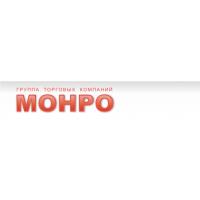 Логотип компании «Монро»