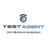 Логотип компании «Центр сертификации Test Agent»