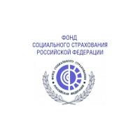 Логотип компании «Фонд социального страхования РФ»