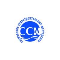 Логотип компании «Сормовские судостроительные мастерские»