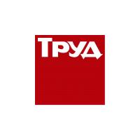 """Логотип компании «Издательский дом """"ТРУД""""»"""