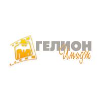 Логотип компании «ГЕЛИОН ИМИДЖ»