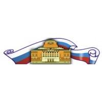 Логотип компании «Российская академия медицинских наук»