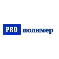 Логотип компании «PROполимер»
