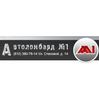 Логотип компании «Автоломбард №1»