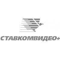 Логотип компании «Ставкомвидео+»