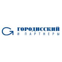 Логотип компании «Городисский и Партнеры»