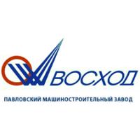 Логотип компании «Павловский машиностроительный завод Восход»